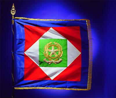 Bandiere nazionali e istituzionali stendardo mib - Foto della bandiera del giappone ...